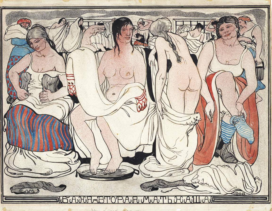 women in a bath, getting undressed